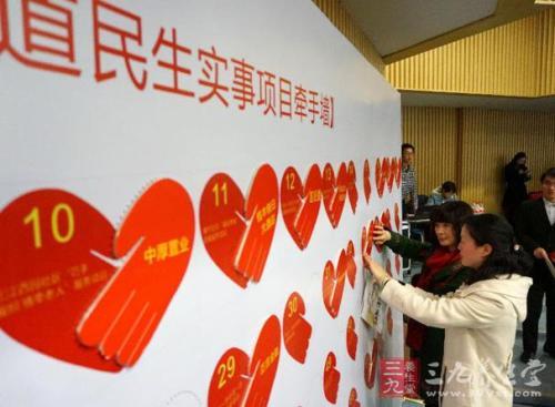 明年广州十件民生实事海选启动 8月3日前可提建议