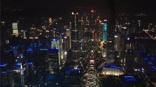 把广东建设成为全国最安全稳定、最公平公正、法治环境最好地区之一