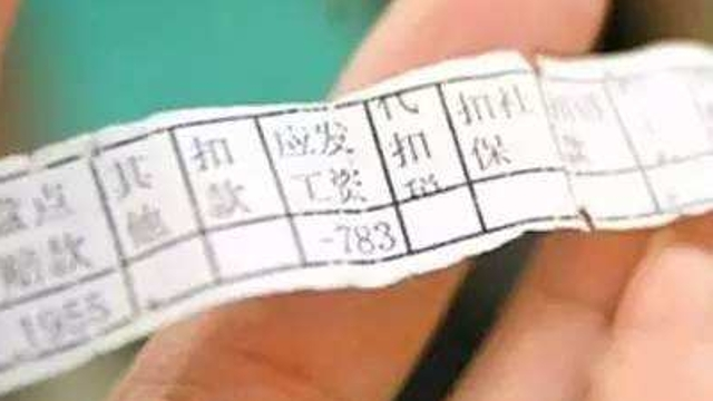 上半年广东居民人均工资性收入12647.38元