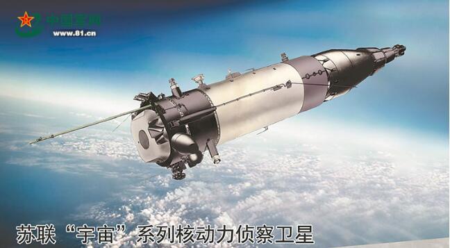 那些年,人们头顶飞过的核动力武器