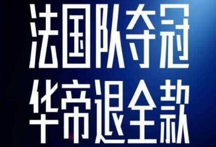 """中消协开始公开征集有关""""华帝""""促销活动引发的投诉"""