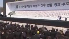 每人2亿韩元!韩法院就世越号遇难者家属索赔案宣判