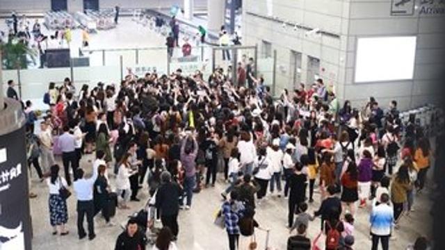 机场追星形成产业链 网售明星航班信息最便宜仅15元