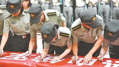 24名英烈子女志愿支边:因为懂你,国门就是家门