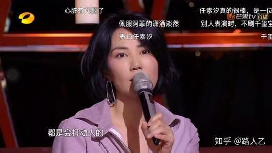 《幻乐之城》开播 王菲综艺首秀并不惜字如金