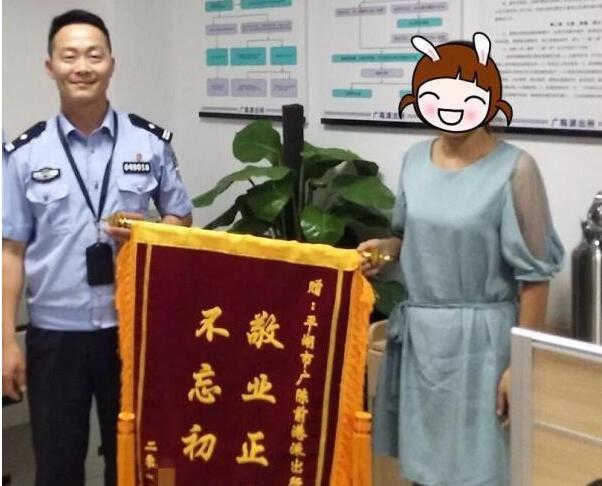 女子入狱半年减肥30斤 出狱后给警察送锦旗