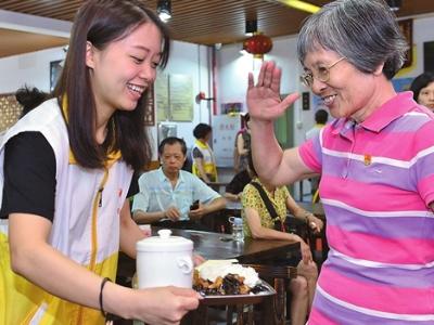 广州31个长者饭堂可刷社保卡就餐
