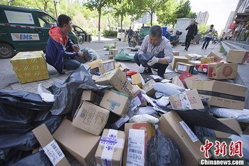 资料图:物流工作人员分拣快递包裹。 <a target='_blank' href='http://www.chinanews.com/'>中新社</a>记者 张云 摄