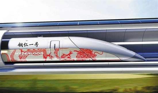 铜仁10公里项目:超级高铁的中国试验