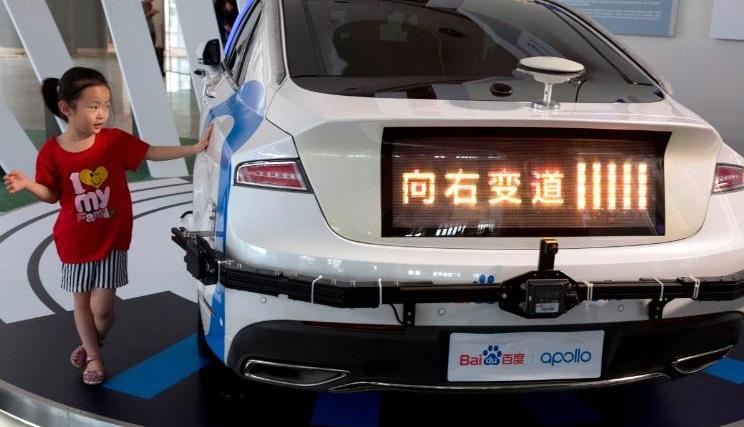 德国汽车制造商认为中国拥有汽车的未来