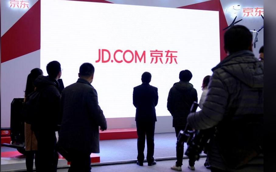 路透社:京东金融计划融资130亿元 估值将翻倍