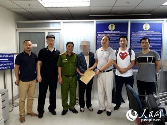 """越南警方向中方移交一名""""猎狐""""对象 已潜逃19年"""