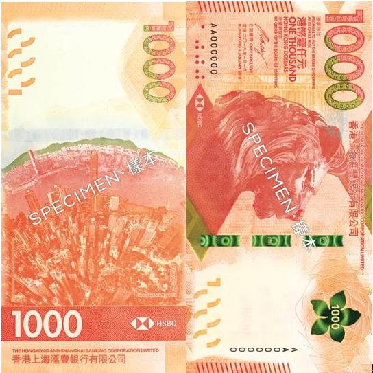 汇丰的1000元港币设计(来源:香港金管局官网)