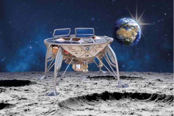 以色列有望成第四个将探测器送上月球的国家,拟于年底发射
