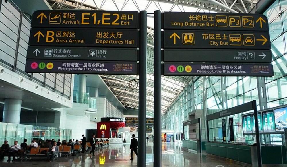 2025年白云机场第三航站楼基本建成