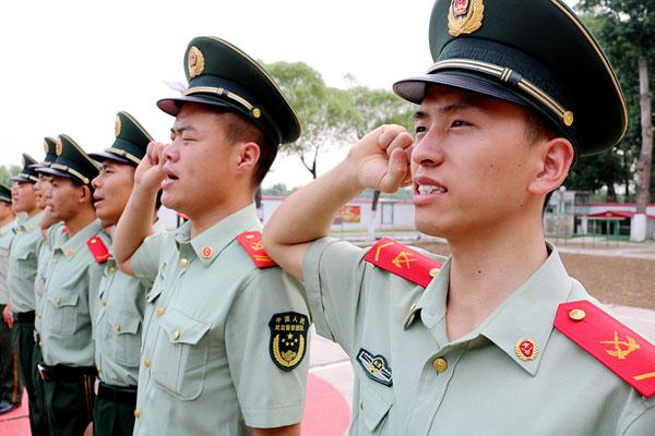 北京武警开展主题党日活动勉励青年官兵