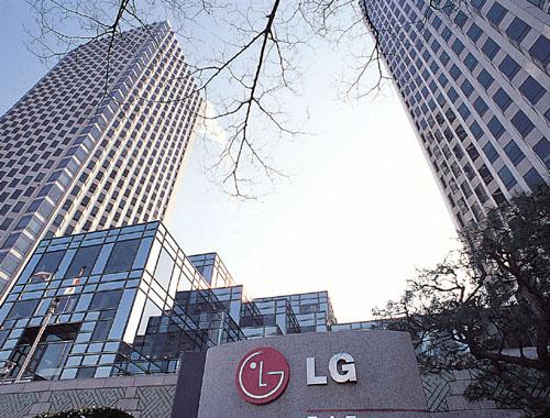 LGD获中国批准在广州建厂:大量量产OLED电视屏