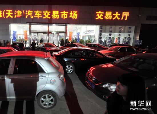 资料图:市民抢购二手车。新华社记者岳月伟摄