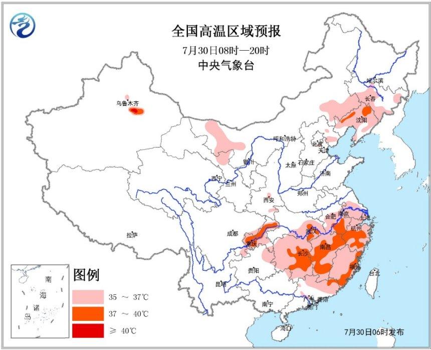 高温黄色预警:多省份高温超37℃ 局地可达40℃