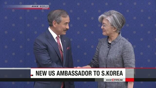 韩外长会见新任美大使哈里斯 称美韩同盟对无核化至关重要