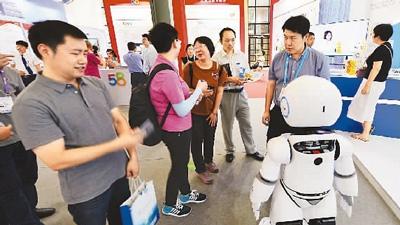 中国科技创新须保持定力(专家解读)
