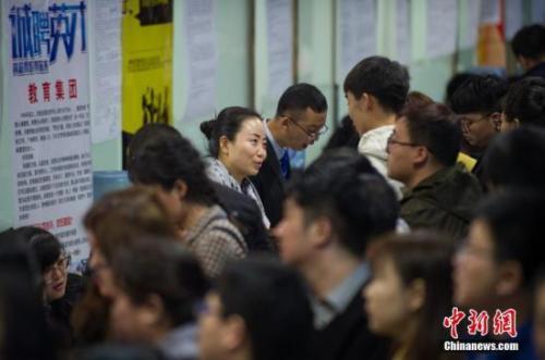 资料图:求职者在应聘工作岗位。<a target='_blank' href='http://www.chinanews.com/'>中新社</a>记者 韦亮 摄