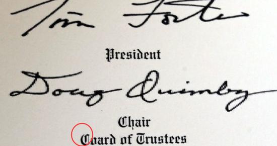 美大学毕业证印错一个字母7年没人发现要花费30万元重印9200份