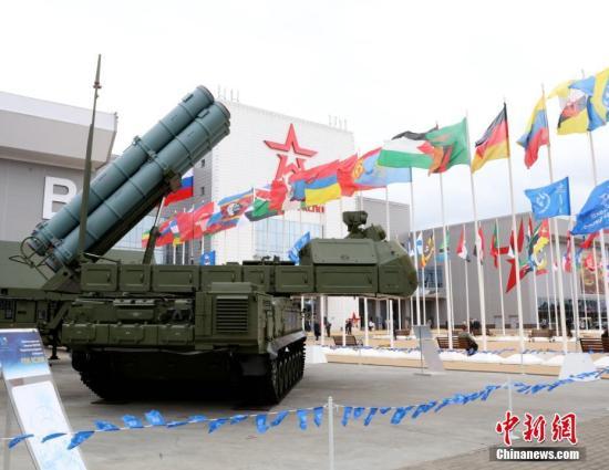 """俄罗斯""""军队—2018""""国际军事技术论坛开幕"""