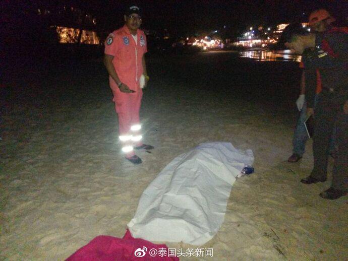 2名中国游客普吉海滩游玩 1名女游客不幸溺水身亡