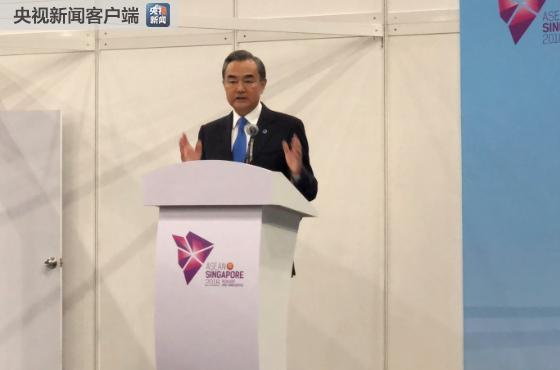 王毅:美国挑起贸易摩擦违反WTO基本原则 会自食其果