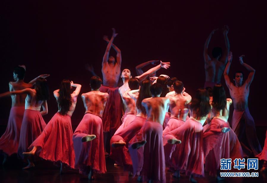 菲律宾芭蕾舞团在京演出《巅峰之作》