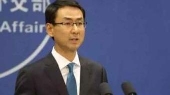 """美国通过""""2019国防授权法"""" 支持强化台湾军力"""