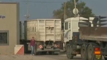 以色列禁止燃油和天然气进入加沙地带