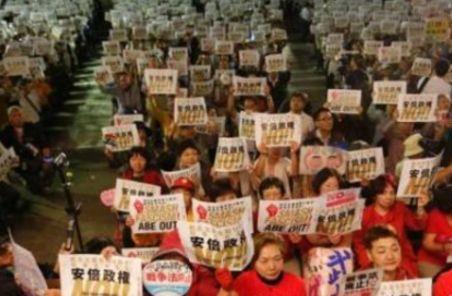 143名日本民众集体起诉日本新安保法违宪