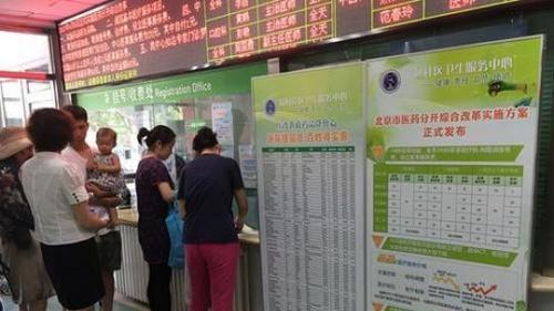 """抗癌药零关税满百天:多部门力促""""救命药""""降价"""