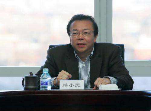 财新:原华融董事长赖小民私藏现金2.7亿元 重约3吨