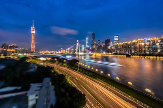 广东省印发《广东省深化营商环境综合改革行动方案》