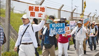 7万日本冲绳民众集会抗议:对美军基地已忍无可忍