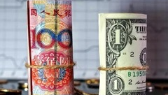 意大利媒体:美国挑起贸易战害人害己