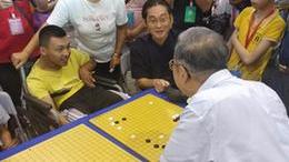 鼻尖上的黑白世界:脑瘫青年的围棋之路