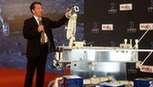 嫦娥四号月球探测器 昨启动全球征名活动