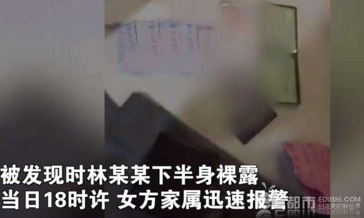广东雷州:一小学副校长涉嫌强奸18岁女子,已被刑拘
