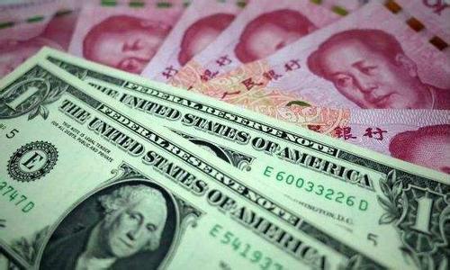 人民币对美元汇率中间价报6.8946元 下调90个基点