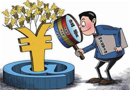 """""""严监管""""防范金融风险收获明显成效"""