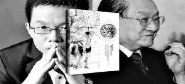 金庸起诉江南《此间的少年》案一审宣判 金庸获赔188万