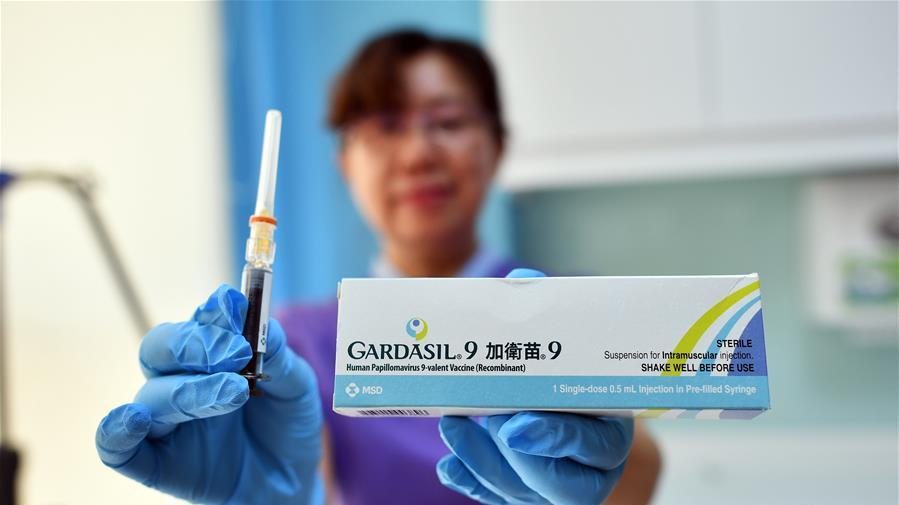 九价HPV疫苗可在深圳接种 接种3针共3969元 每天10个名额