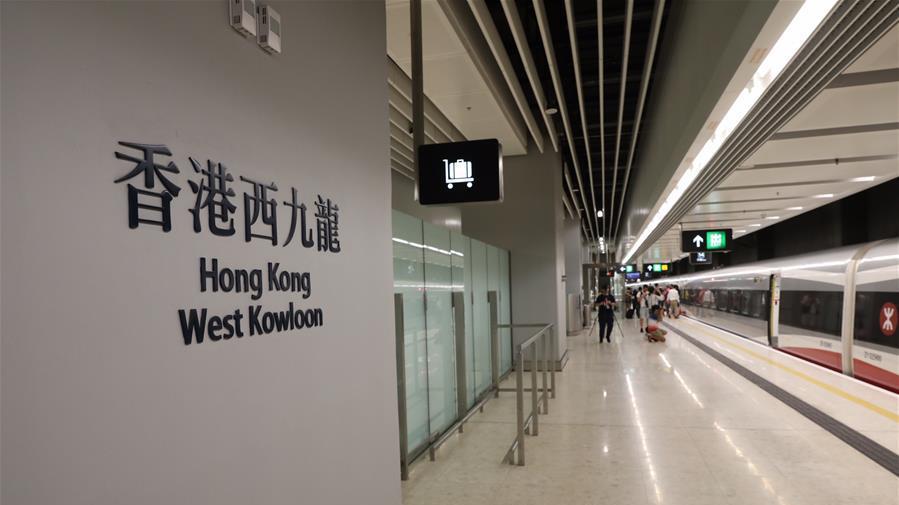 广深港高铁顺利完成试运行