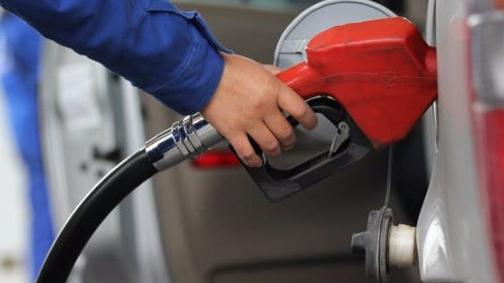 油价最新消息!年内第六降:小幅下调 每箱省2元