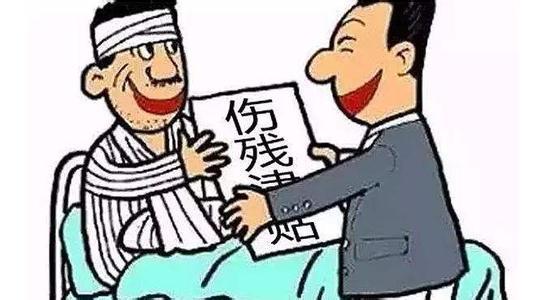 广东省工伤伤残津贴平均再涨6.5% 从2018年1月1日起发放