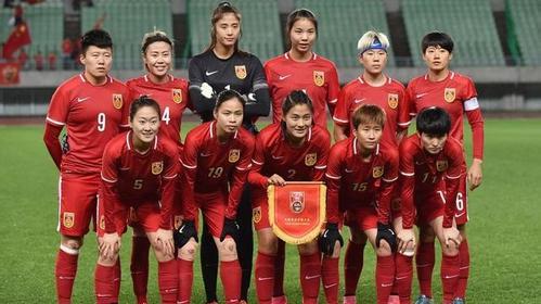 中国女足狂胜16球 中国男足将对阵沙特